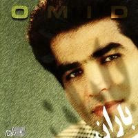 Omid - 'Khasteh'