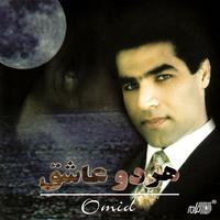Omid - 'Mahtab'