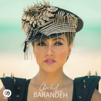 Orchid - 'Barandeh'