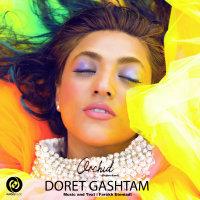 Orchid - 'Doret Gashtam'