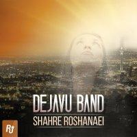 Orchid - 'Shahre Roshanaei'