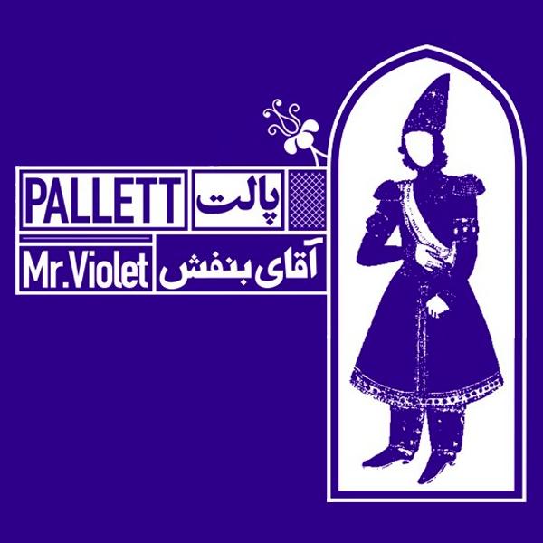 Pallett - A Thousand Tales