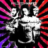 Pallett - 'Hafez'