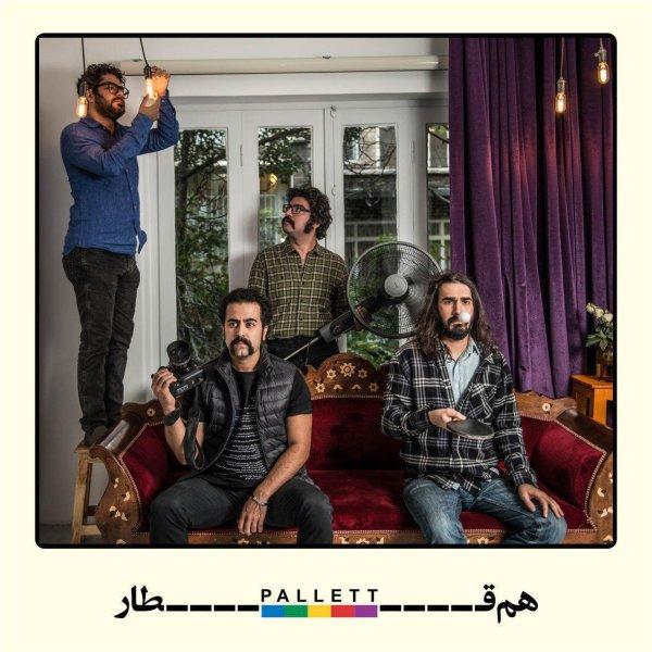 Pallett - Ham Ghatar