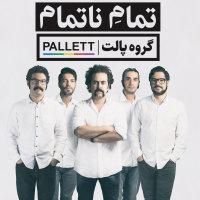 Pallett - 'Leyli Jan'