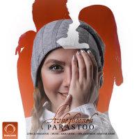 Parastoo - 'Asheghooneh'