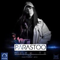 Parastoo - 'Bade To'