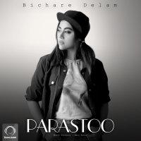 Parastoo - 'Bichare Delam'