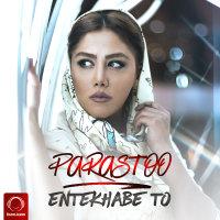 Parastoo - 'Entekhabe To'
