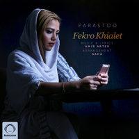 Parastoo - 'Fekro Khialet'