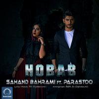 Parastoo - 'Hobab (Ft Sahand Bahrami)'