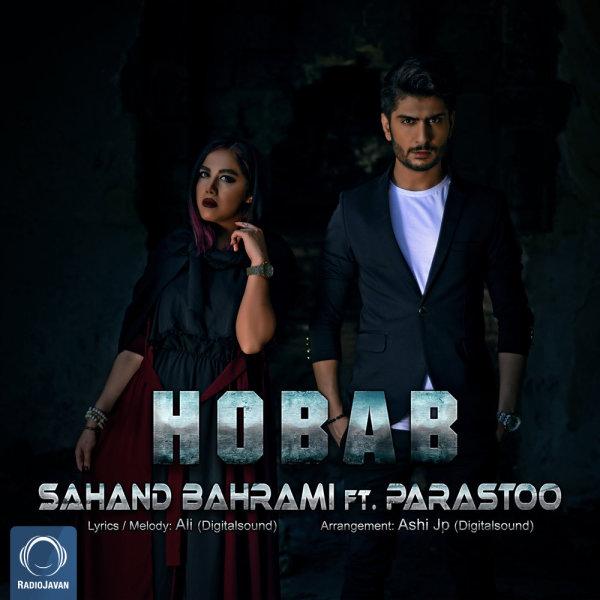 Parastoo - Hobab (Ft Sahand Bahrami)