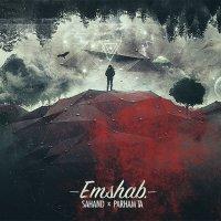 Prhm & Sahand - 'Emshab'