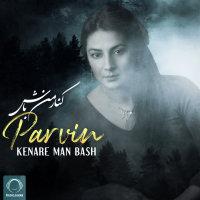 Parvin - 'Kenare Man Bash'