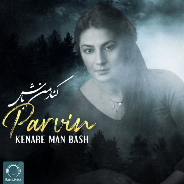 Parvin - Kenare Man Bash