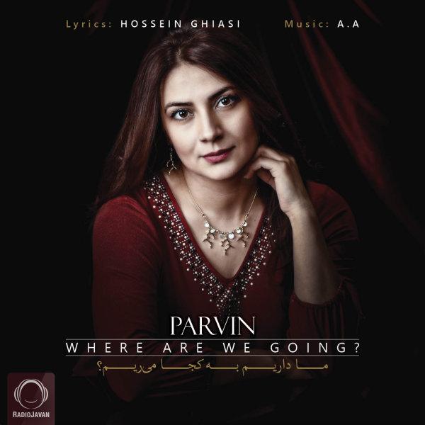 Parvin - Ma Darim Be Koja Mirim