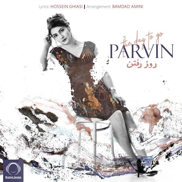 Parvin - Rooze Raftan