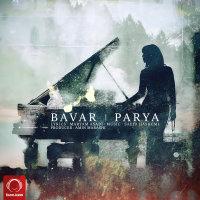 Parya - 'Bavar'