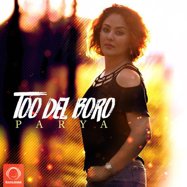 Parya - 'Too Del Boro'