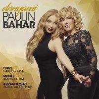 Pauline & Bahar - 'Donyami'