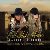 Pauline & Bahar - 'Bebakhsh Mano'