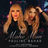 Pauline & Bahar - 'Mahe Man'