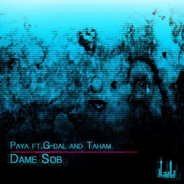 Paya - 'Dame Sob (Ft Gdaal & Taham)'