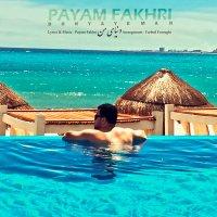 Payam Fakhri - 'Donyaye Man'