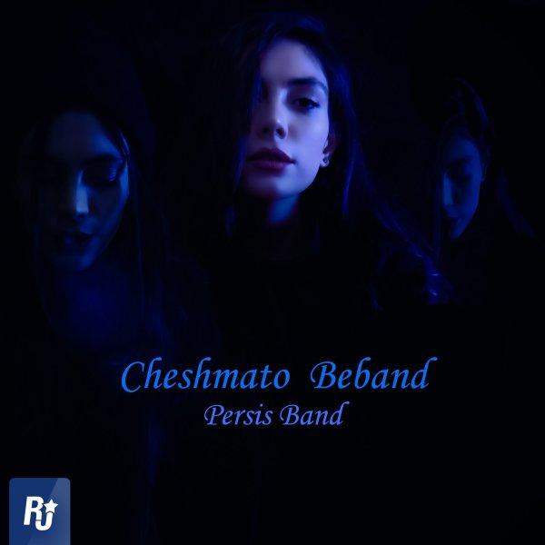 Persis Band - Cheshmato Beband