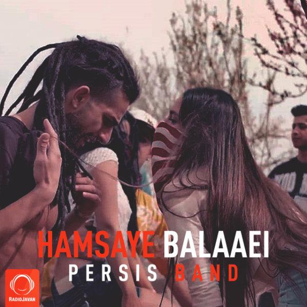 Persis Band - Hamsaye Balaaei