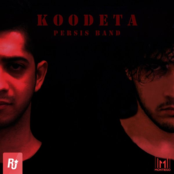 Persis Band - Koodeta