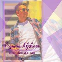 Peyman Afshari - 'Doost Dashtanie Man'