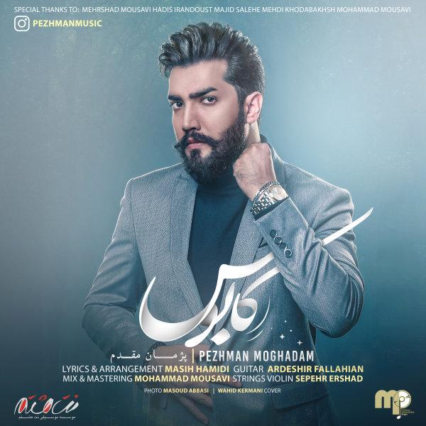 Pezhman Moghadam - Kabous Song