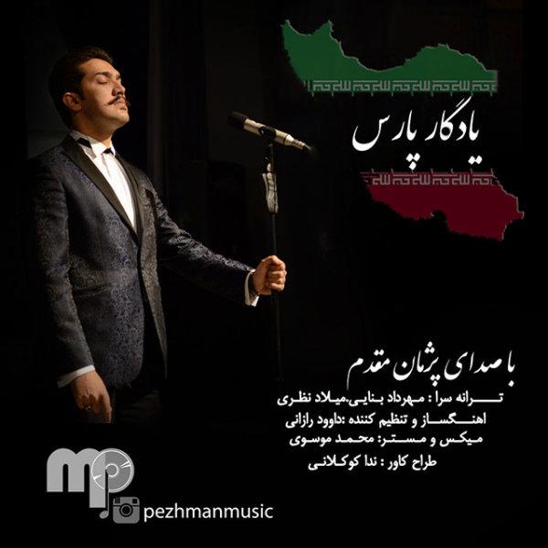 Pezhman Moghadam - Yadgare Pars Song'