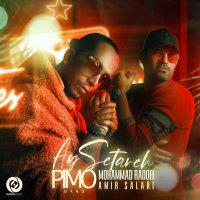 Pimo Band & Amir Salari - 'Ay Setareh'