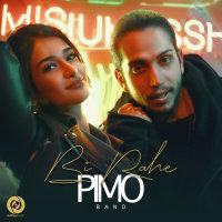 Pimo Band - 'Bi Rahe'