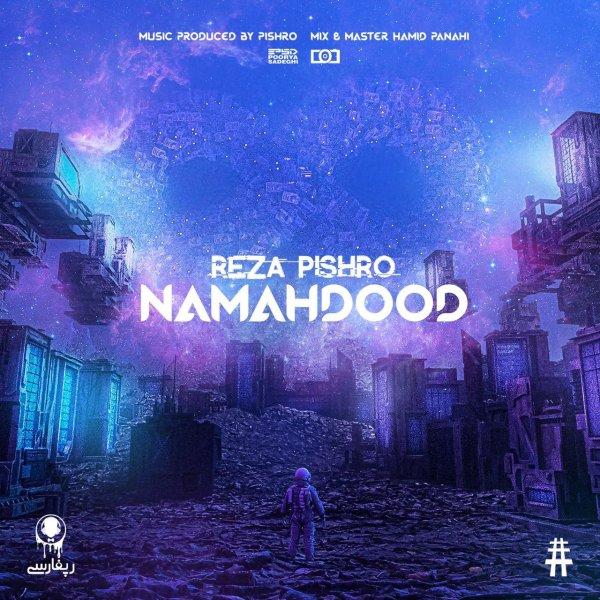 Pishro - Namahdood
