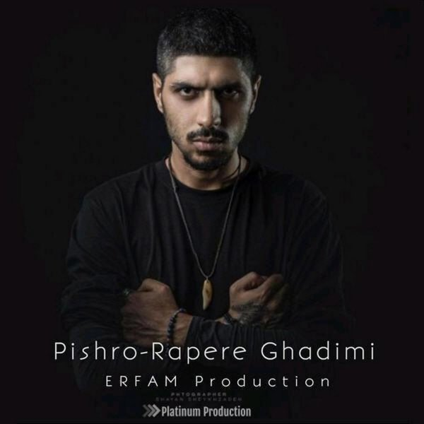 Pishro - Rapere Ghadimi (Erfam Remix)