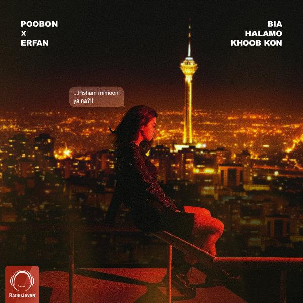 Poobon - 'Bia Halamo Khoob Kon (Ft Erfan)'