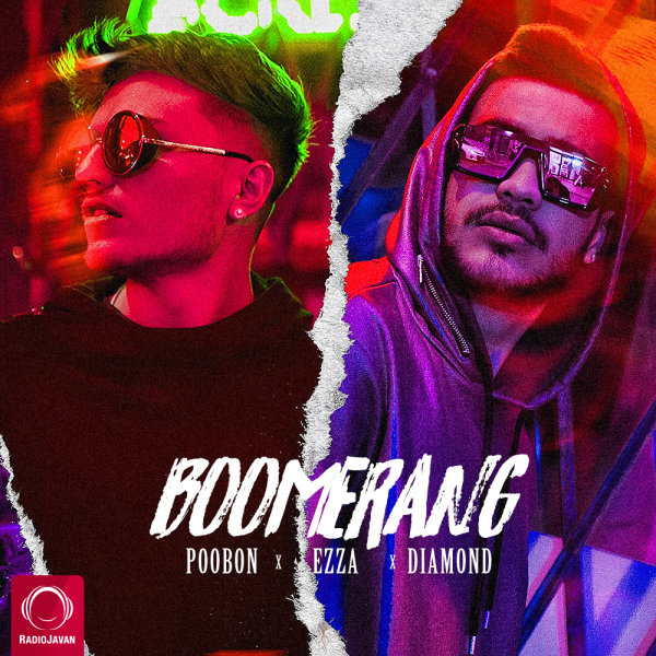 Poobon - 'Boomerang (Ft Ezza & Diamond)'