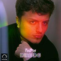 Poobon - 'Dire Dg'