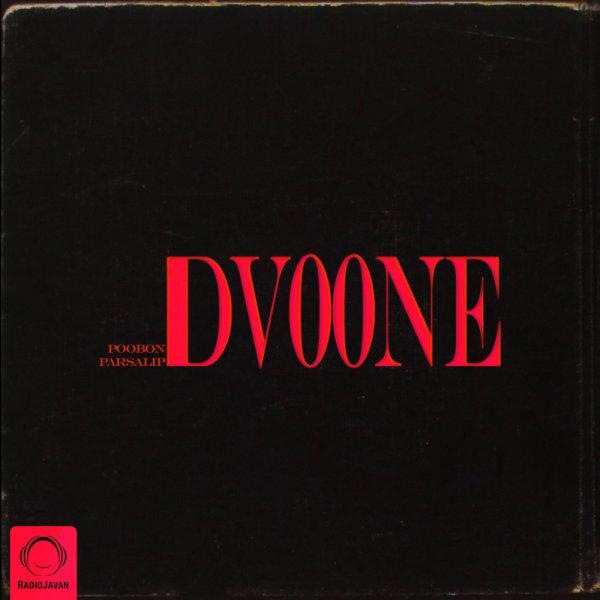 Poobon - 'Dvoone (Ft Parsalip)'