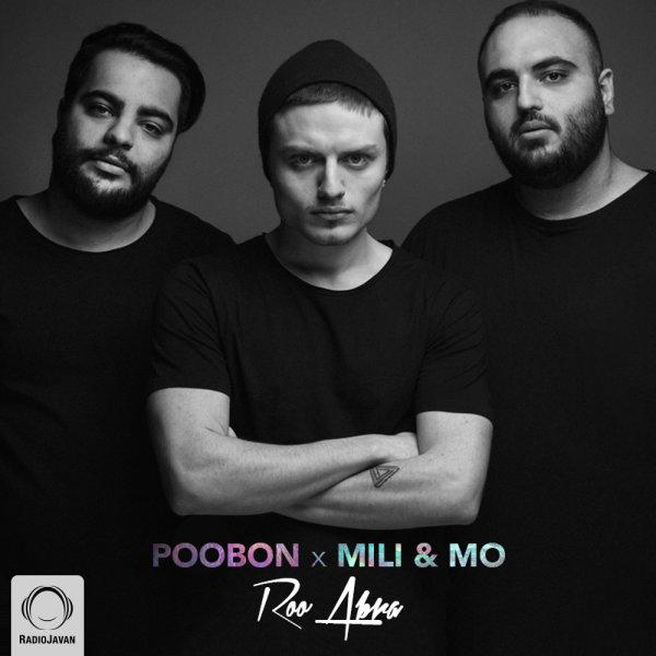 Poobon - 'Roo Abra (Ft Mili & Mo)'