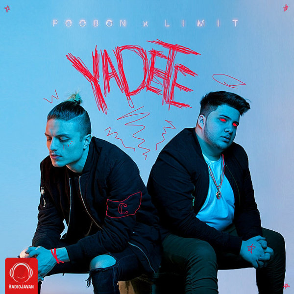 Poobon - Yadete (Ft Limit)