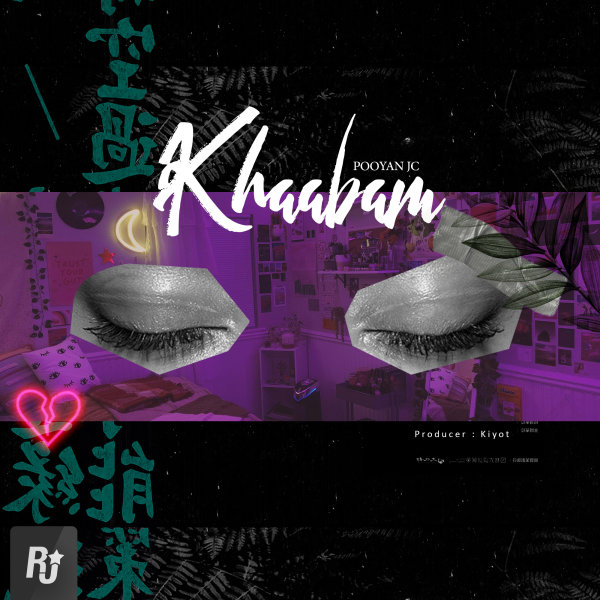 Pooyan JC - Khaabam Song'