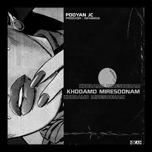 Pooyan JC - 'Khodamo Miresoonam'