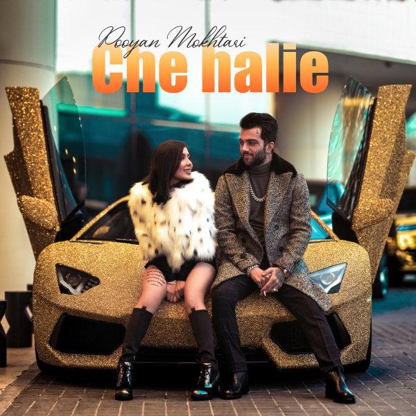 Pooyan Mokhtari - Che Halie