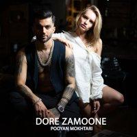Pooyan Mokhtari - 'Dore Zamoone'