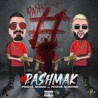 Pooyan Mokhtari - 'Hashtag Pashmak (Ft Pooriya Arshad)'