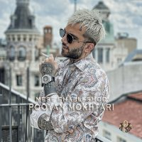 Pooyan Mokhtari - 'Mese Ghabli Shod'